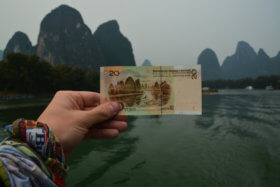 PBDA in Yangshuo China